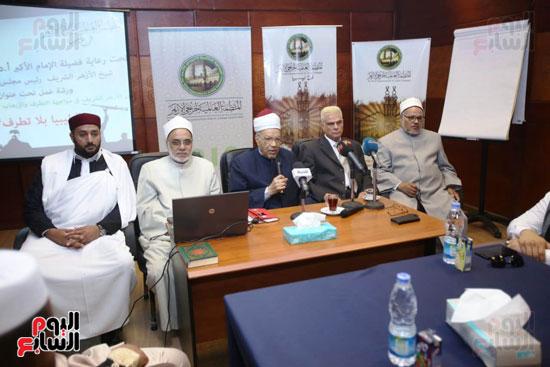 تخريج دفعة ائئمة  لانجلترا وليبيا (2)