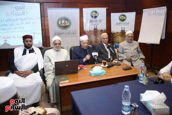 تخريج دفعة ائئمة  لانجلترا وليبيا (1)