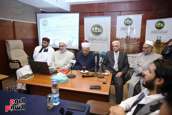 تخريج دفعة ائئمة  لانجلترا وليبيا (14)