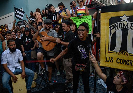 فرقة بابيل ماشيتى خلال الاحتجاجات