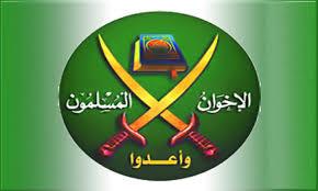 شعار الإخوان