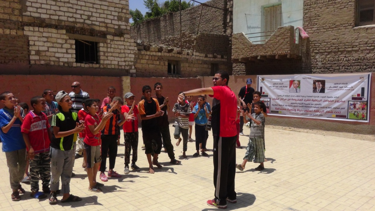 قوافل رياضية بجامعة المنيا (10)
