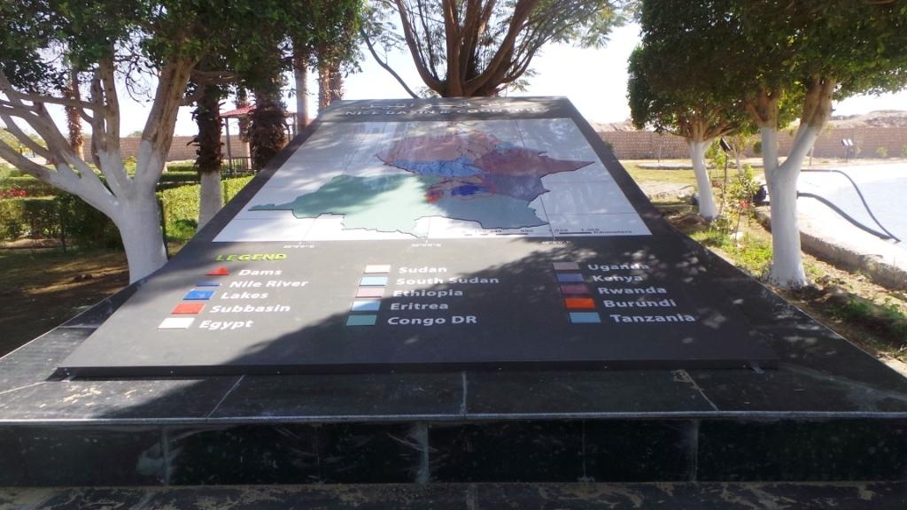 خريطة لمنبع النيل