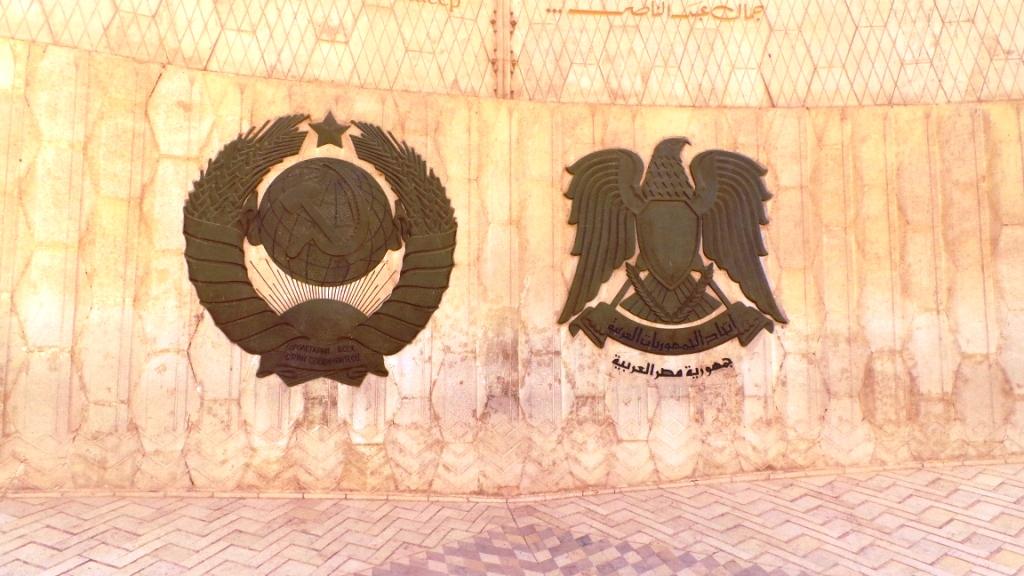 رمز الصداقة المصرية السوفيتية