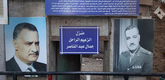 منزل جمال عبد الناصر (10)