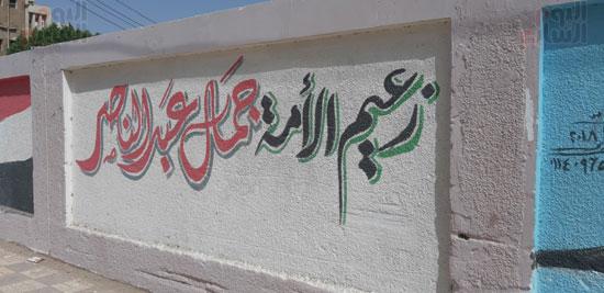 منزل جمال عبد الناصر (19)