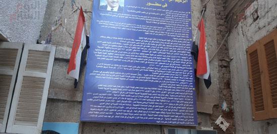 منزل جمال عبد الناصر (17)