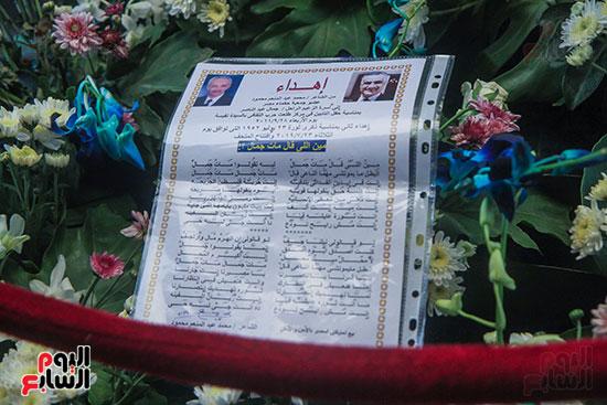 ضريح عبد الناصر (12)