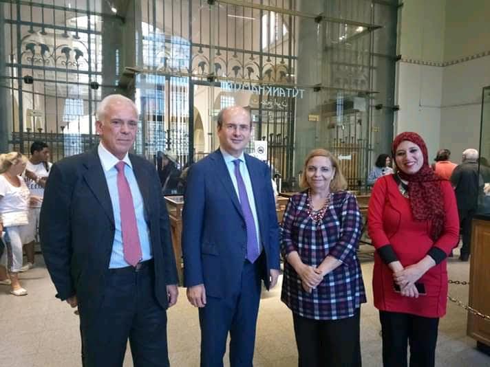 وزير الطاقة والبيئى اليوناني فى المتحف المصري بالتحرير