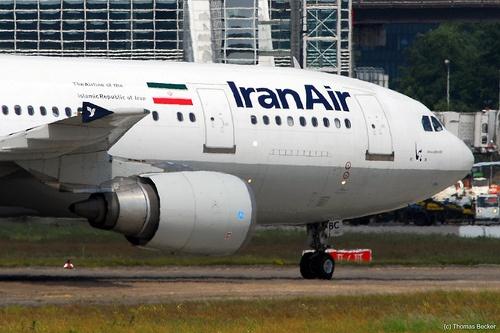 الطيران الإيرانى