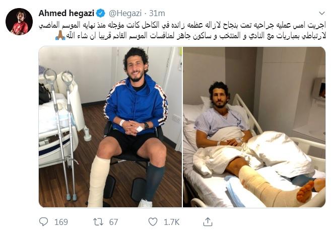 تغريدة أحمد حجازى