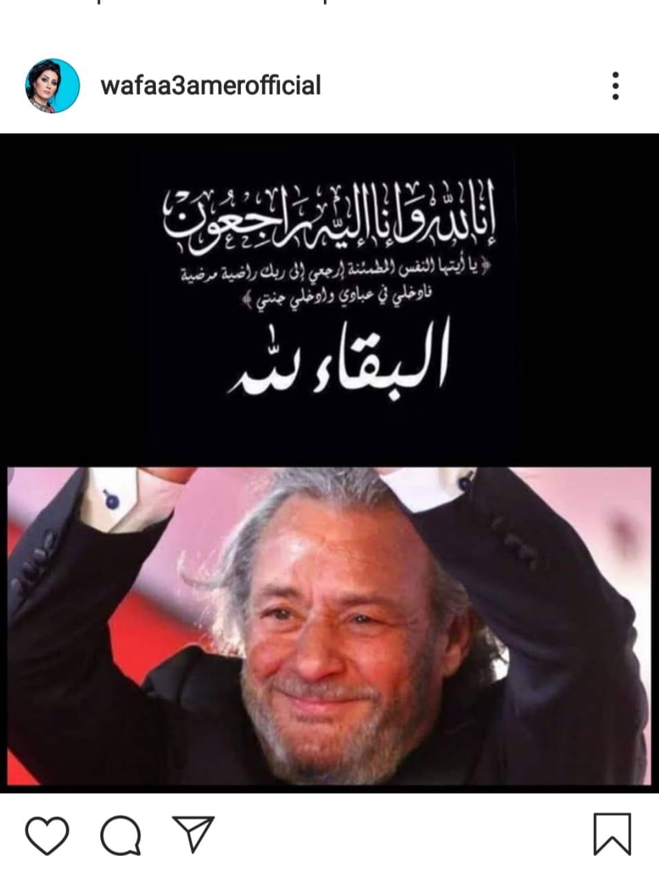 وداعا فاروق الفيشاوى (2)