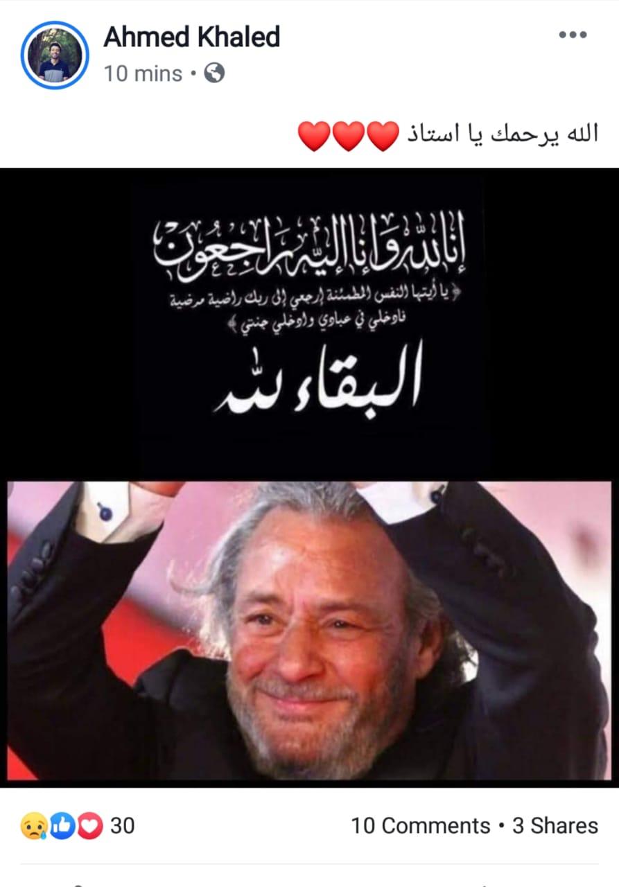وداعا فاروق الفيشاوى (5)