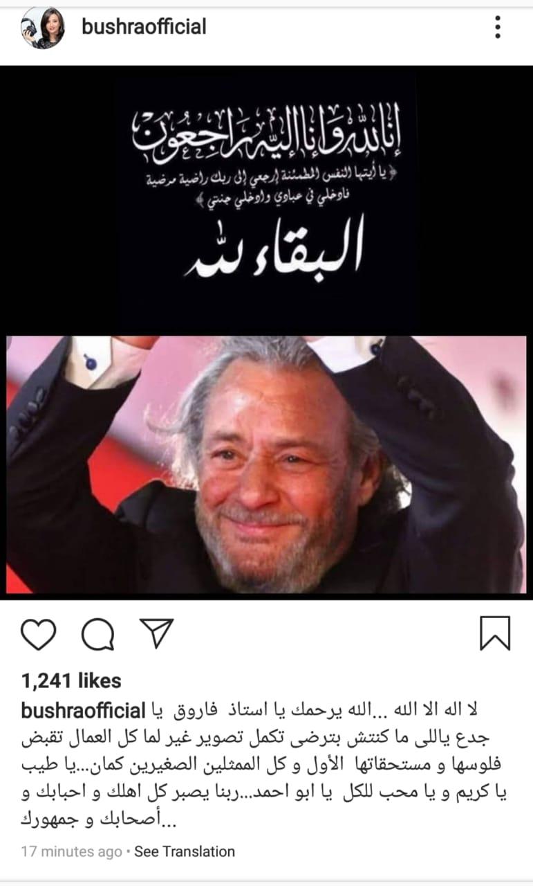 وداعا فاروق الفيشاوى (3)