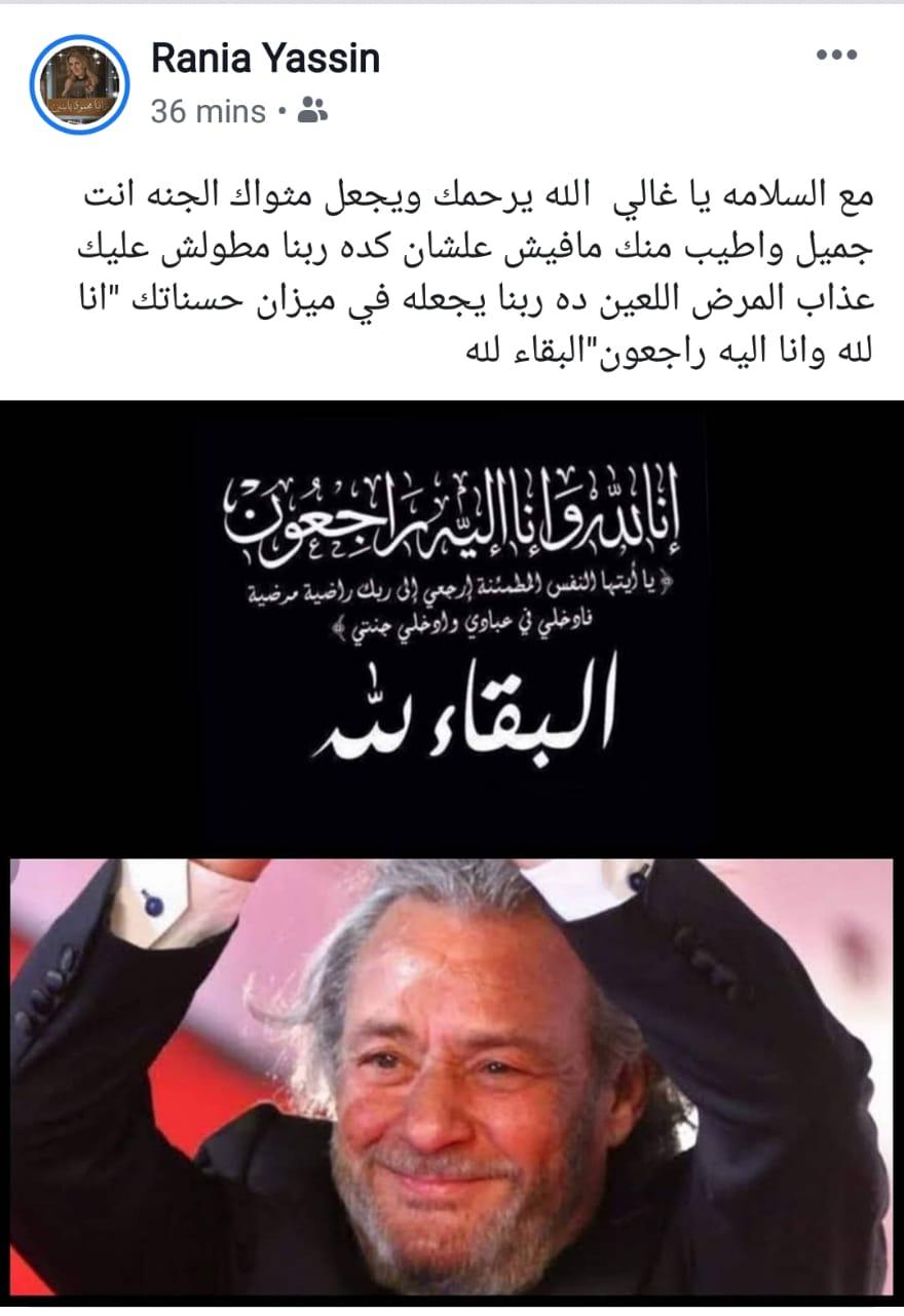وداعا فاروق الفيشاوى (9)