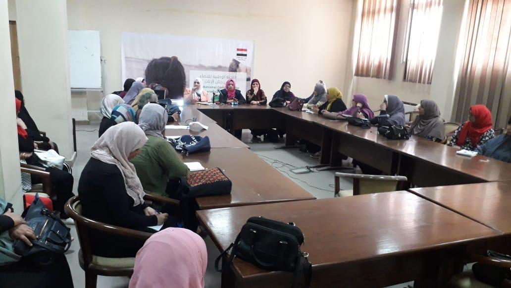 فعاليات مناهضة ختان الإناث (1)
