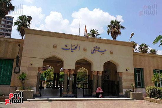 مستشفى حميات المحلة (18)