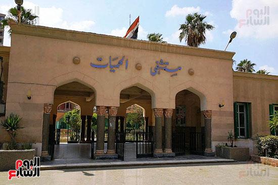 مستشفى حميات المحلة (2)