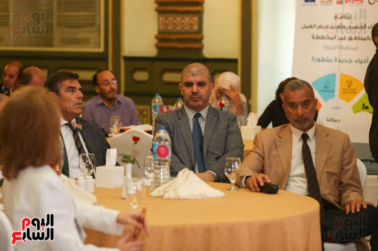 مؤتمر برنامج الارتقاء الحضرى  (14)