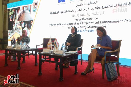 مؤتمر برنامج الارتقاء الحضرى  (4)