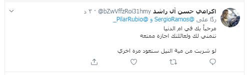 رسائل المصريين لراموس (2)