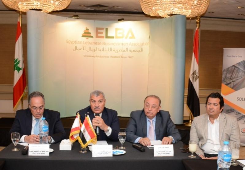 ندوة الجمعية المصرية اللبنانية بحضور رئيس هيئة الصادرات والواردات