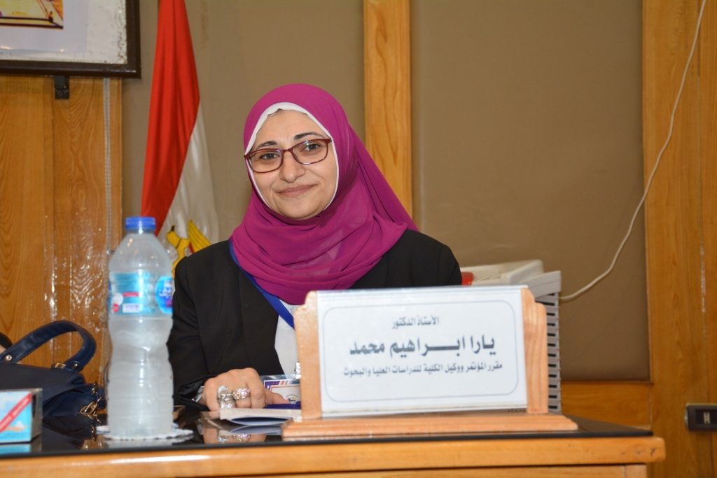 جامعة أسيوط تعلن عن أهم توصيات المؤتمر الدولي الثاني لكلية رياض الأطفال  (3)