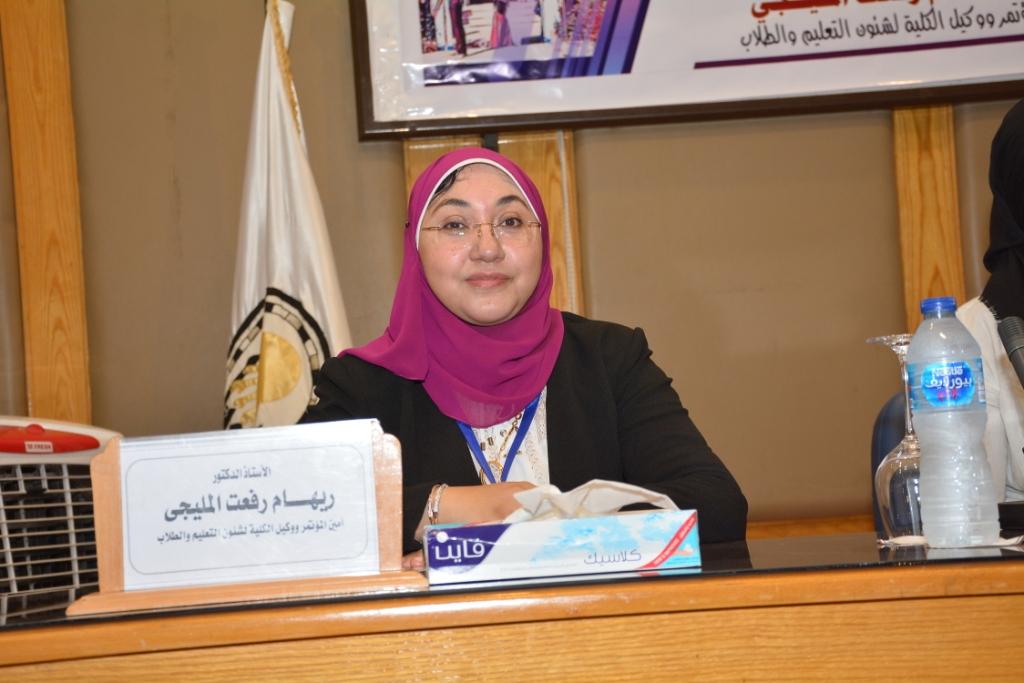 جامعة أسيوط تعلن عن أهم توصيات المؤتمر الدولي الثاني لكلية رياض الأطفال  (2)