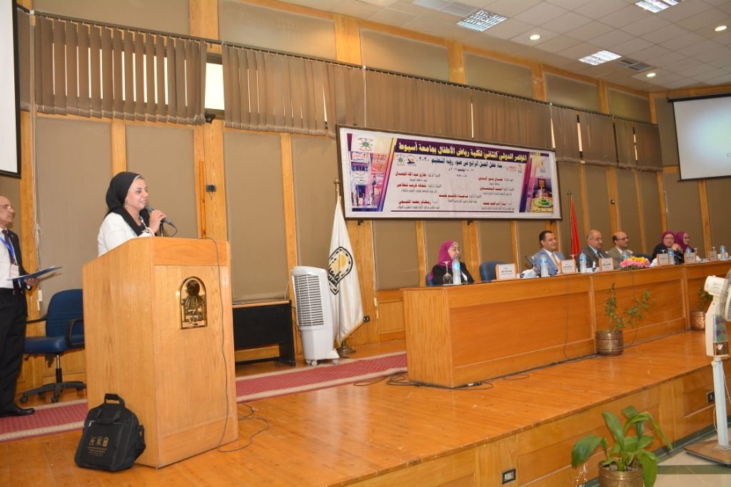 جامعة أسيوط تعلن عن أهم توصيات المؤتمر الدولي الثاني لكلية رياض الأطفال  (10)