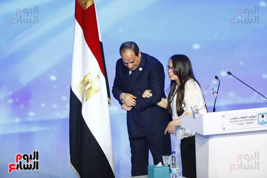 هديل ماجد خلال مؤتمر الشباب8