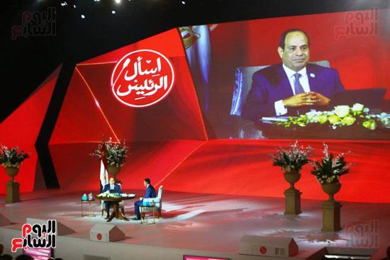 مؤتمر اسأل الرئيس (1)