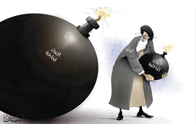 كاريكاتير صحيفة البيان