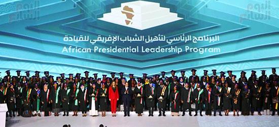 مؤتمر الشباب القومى