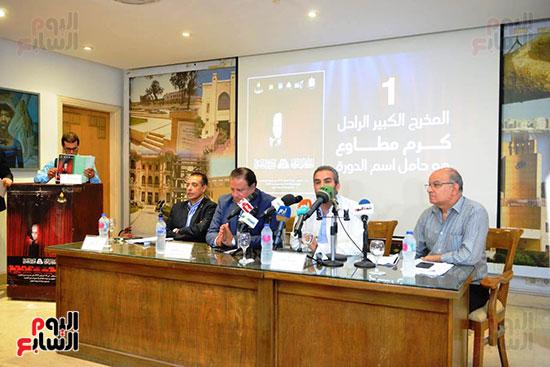 المؤتمر الصحفي الخاص بالدورة الثانية عشر للمهرجان القومي للمسرح المصري  (3)
