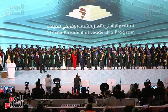 قاعة مؤتمر الشباب