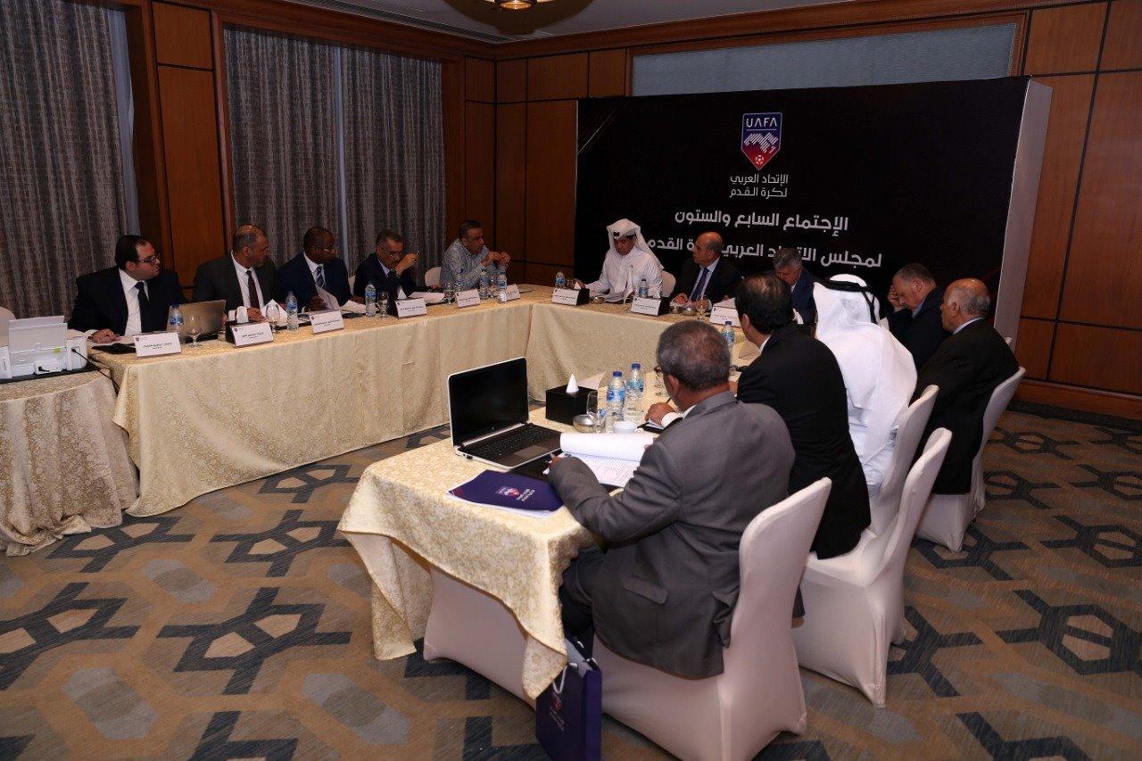 اجتماع مجلس الاتحاد العربى