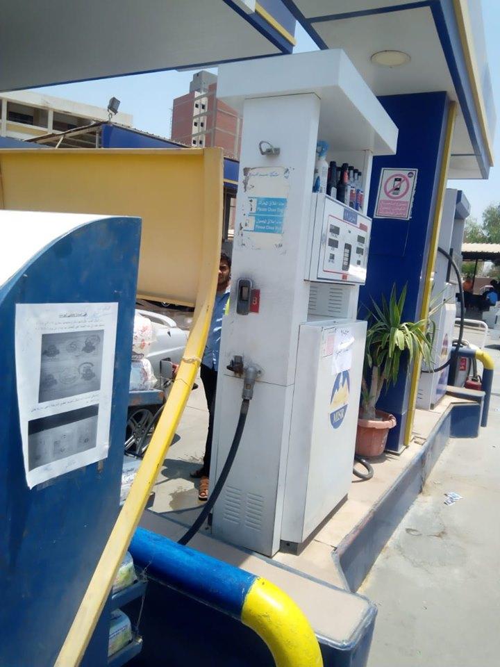 محطات الوقود والمواقف (7)