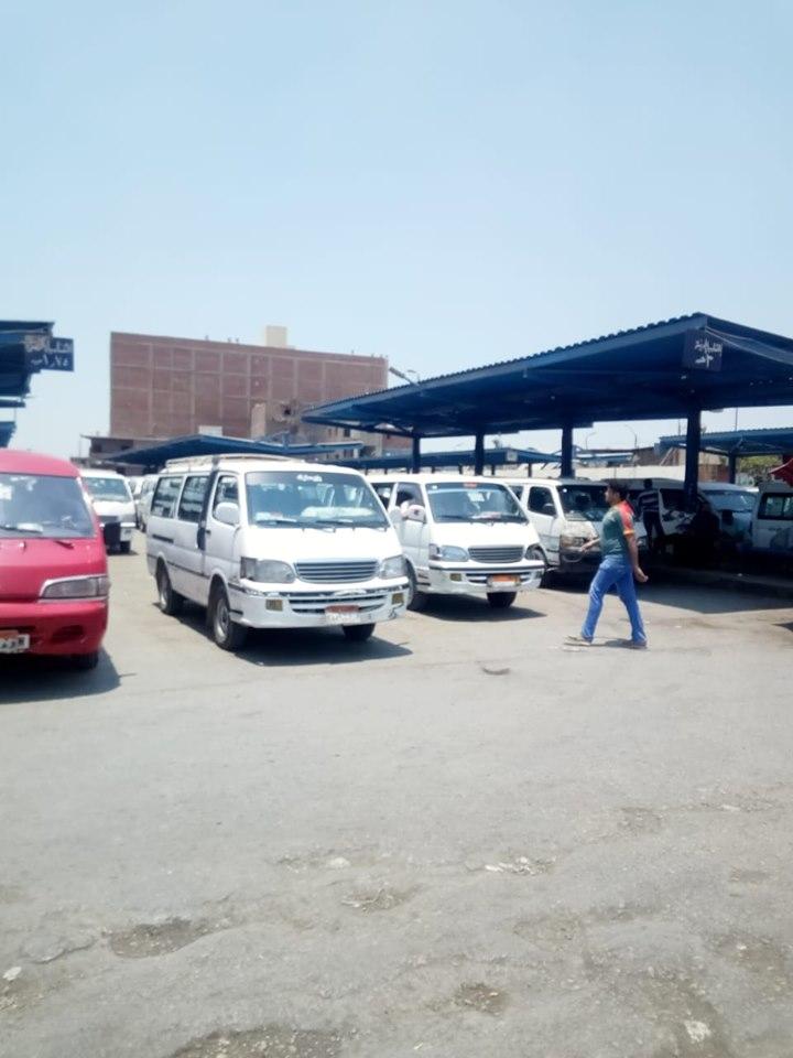 محطات الوقود والمواقف (9)