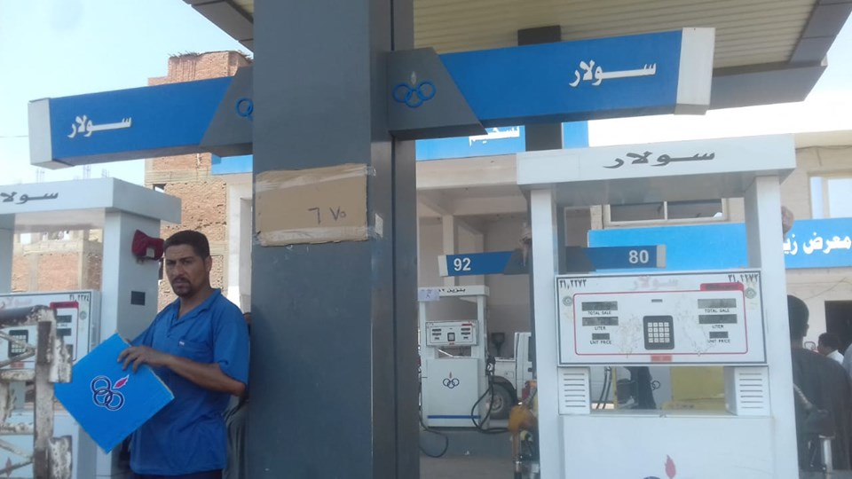 محطات الوقود والمواقف (4)