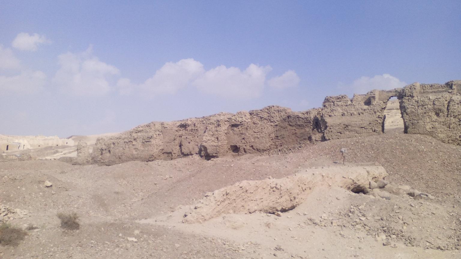 محيط الهرم