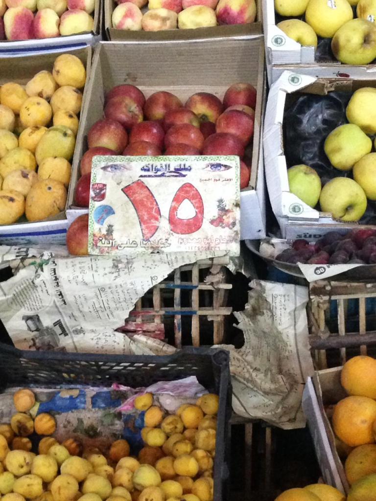 متابعة أسعار الخضر والفاكهة (8)