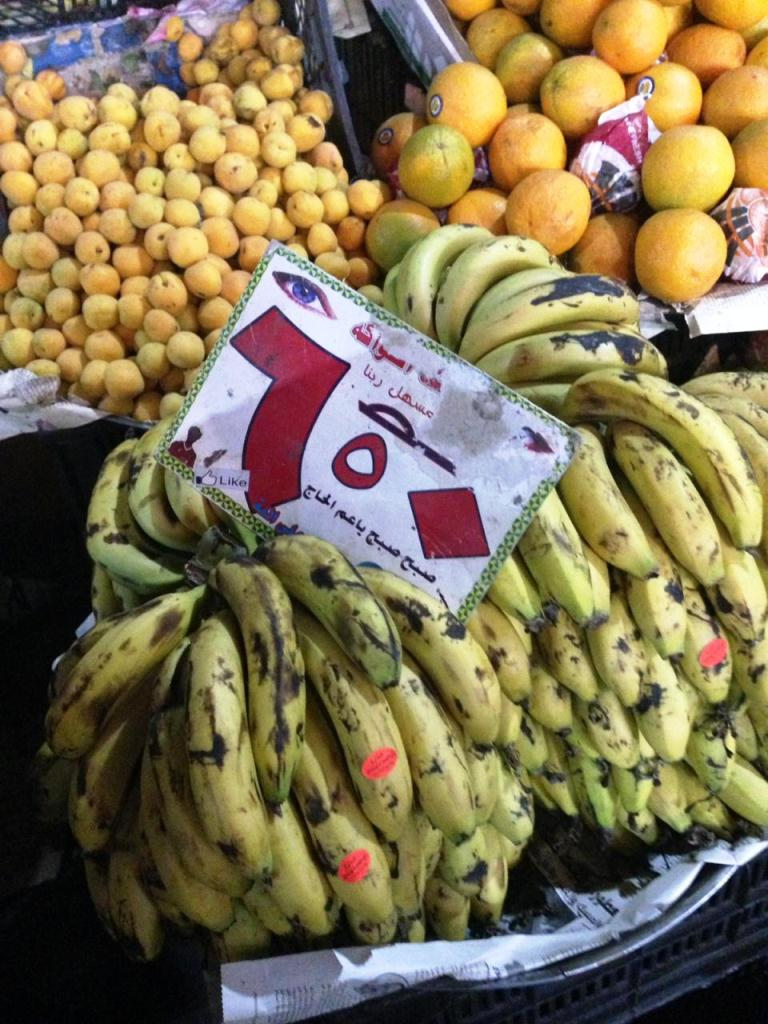 متابعة أسعار الخضر والفاكهة (7)