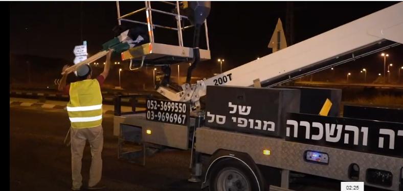العلم الفلسطينى يضع على أحد المستوطنات