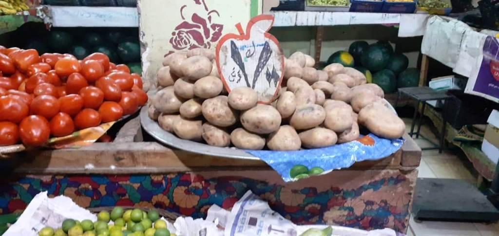 متابعة أسعار الخضر والفاكهة (2)