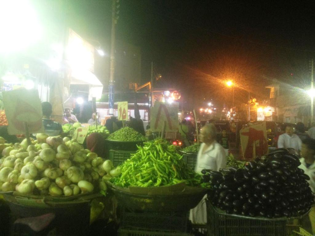 متابعة أسعار الخضر والفاكهة (1)