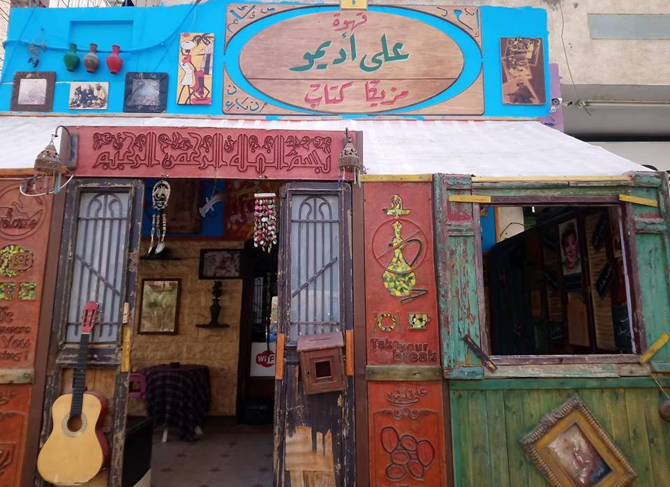 9-مقاهى صنعت تاريخ الإسماعيلية