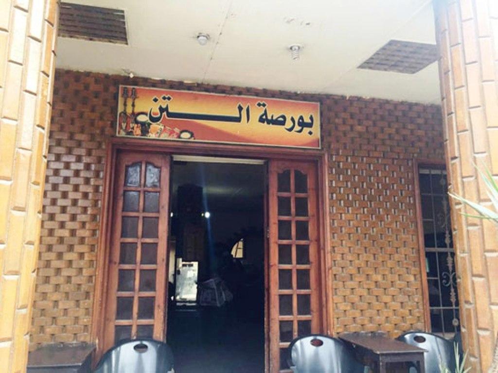 11- مقاهى صنعت تاريخ الإسماعيلية