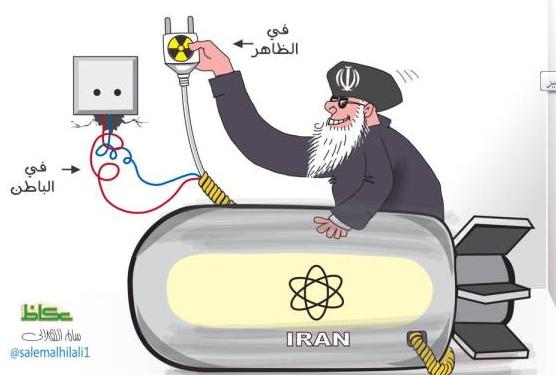 كاريكاتير صحيفة عكاظ