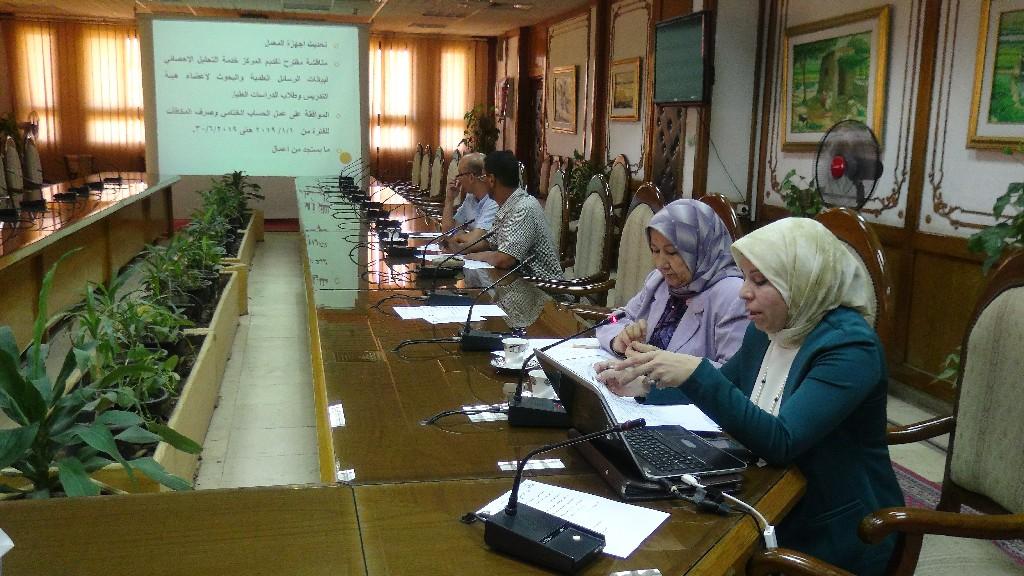لأول مرة بجامعة المنيا.. خدمة التحليل الإحصائي لبيانات الرسائل العلمية والبحوث (5)