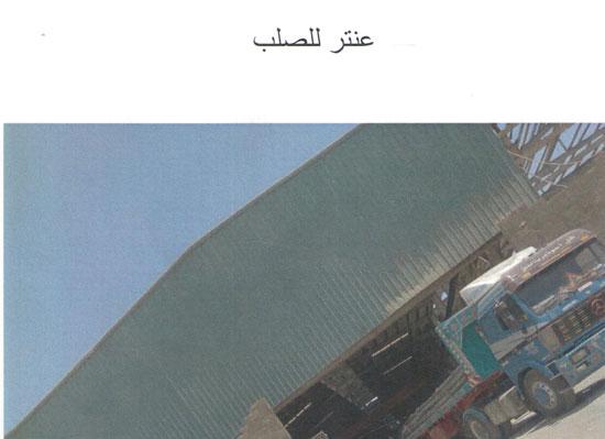 مصانع (3)